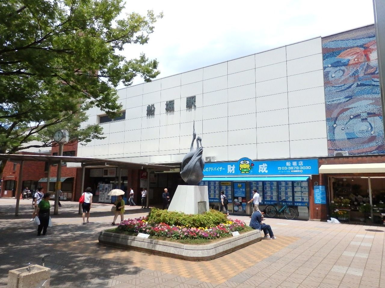 江戸川区の中心に位置し、新宿駅まで21分と便利な人気急上昇中の都営新宿線船堀駅
