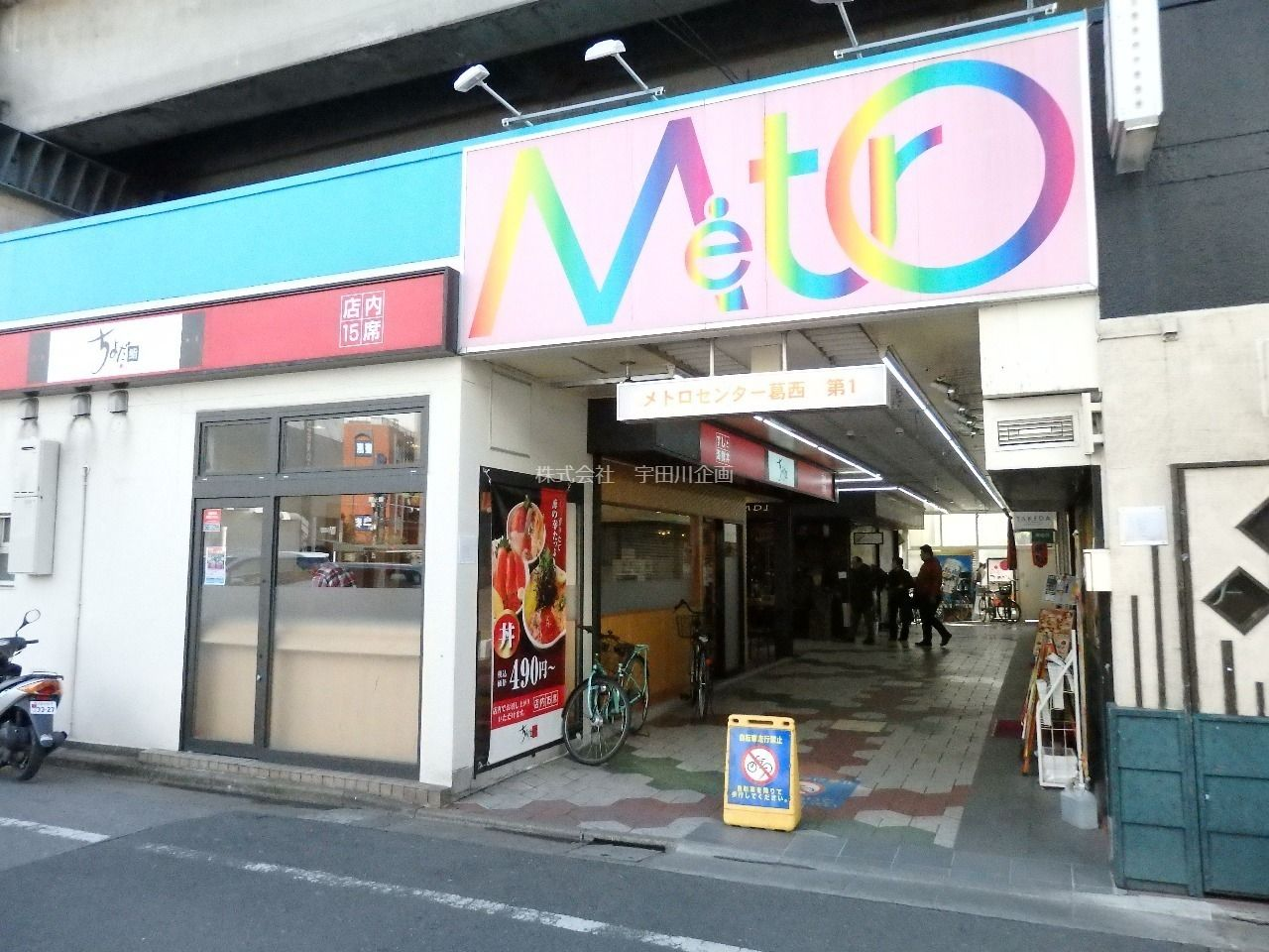 飲食店から100円ショップまで様々な店舗が入っています。