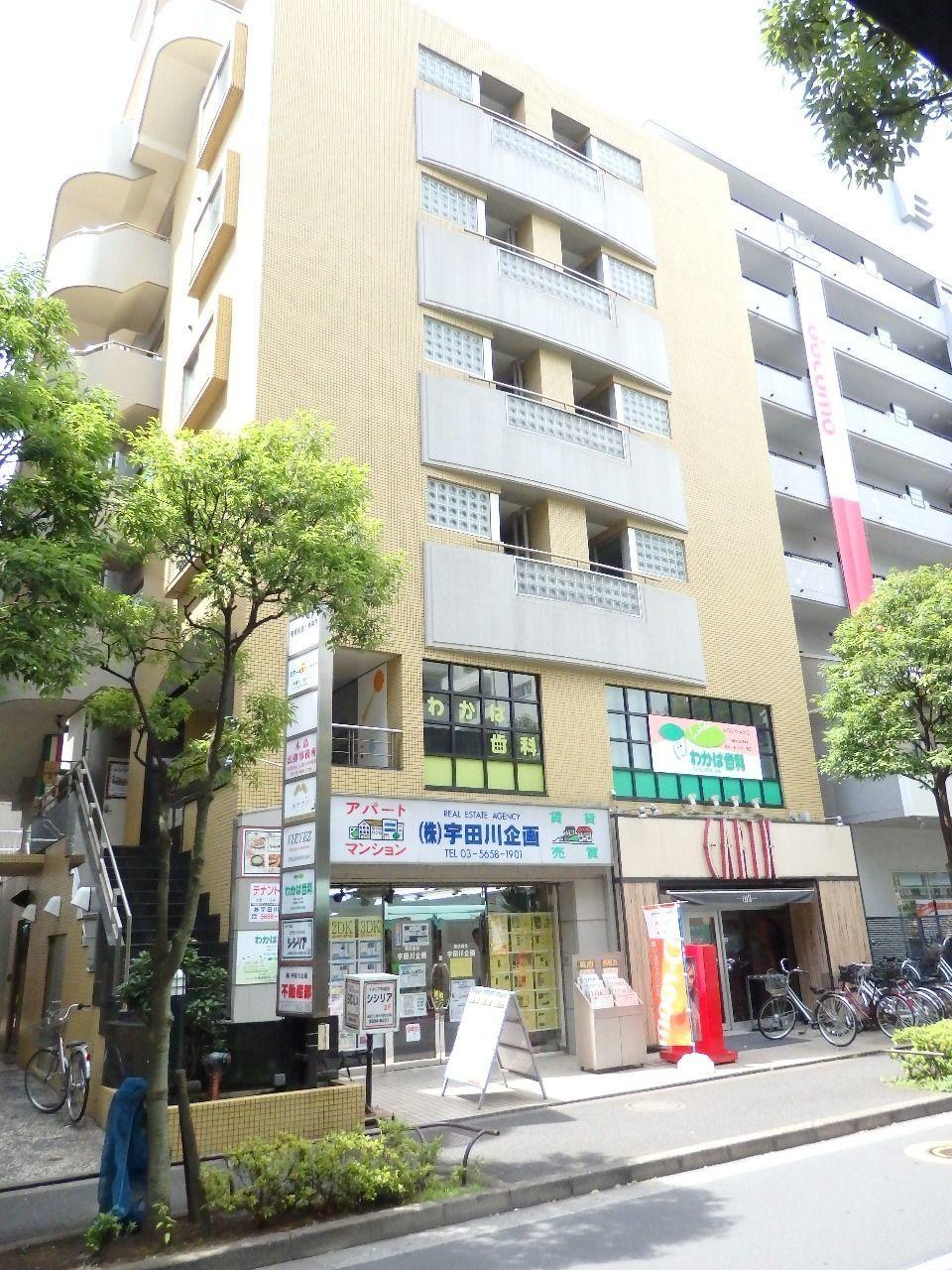 管理会社の㈱宇田川企画が1階の店舗に入っているので室内の事など何かあったらすぐに対応いたします。