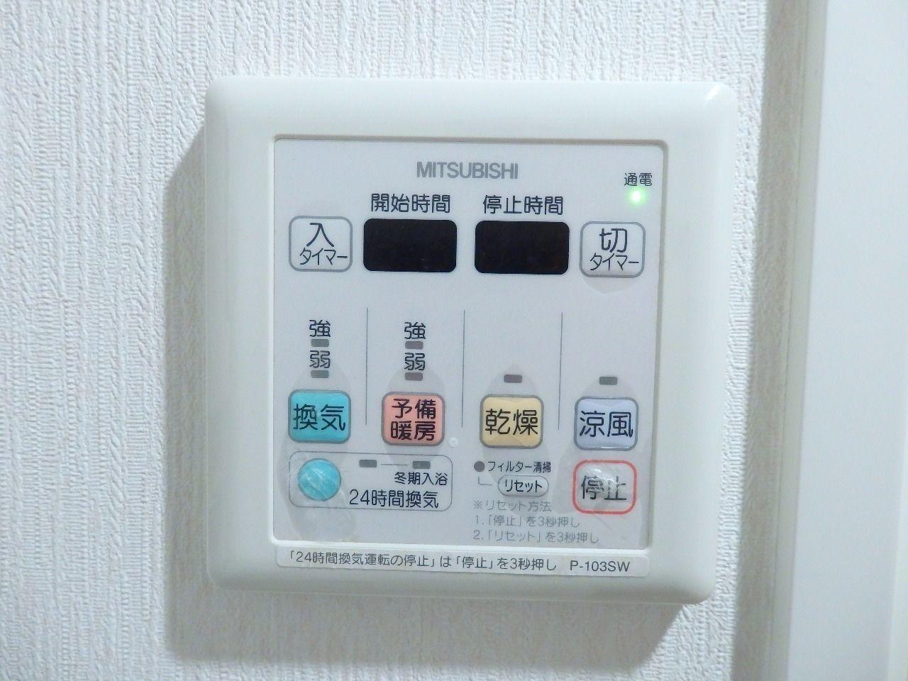 解り易いボタンの配置で簡単に操作できます