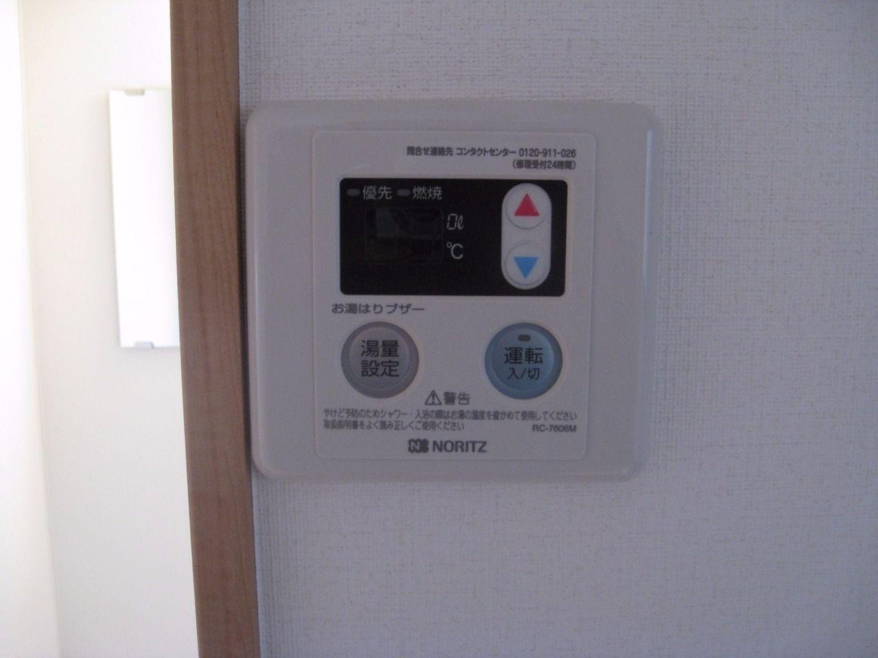 温度設定ができ便利です