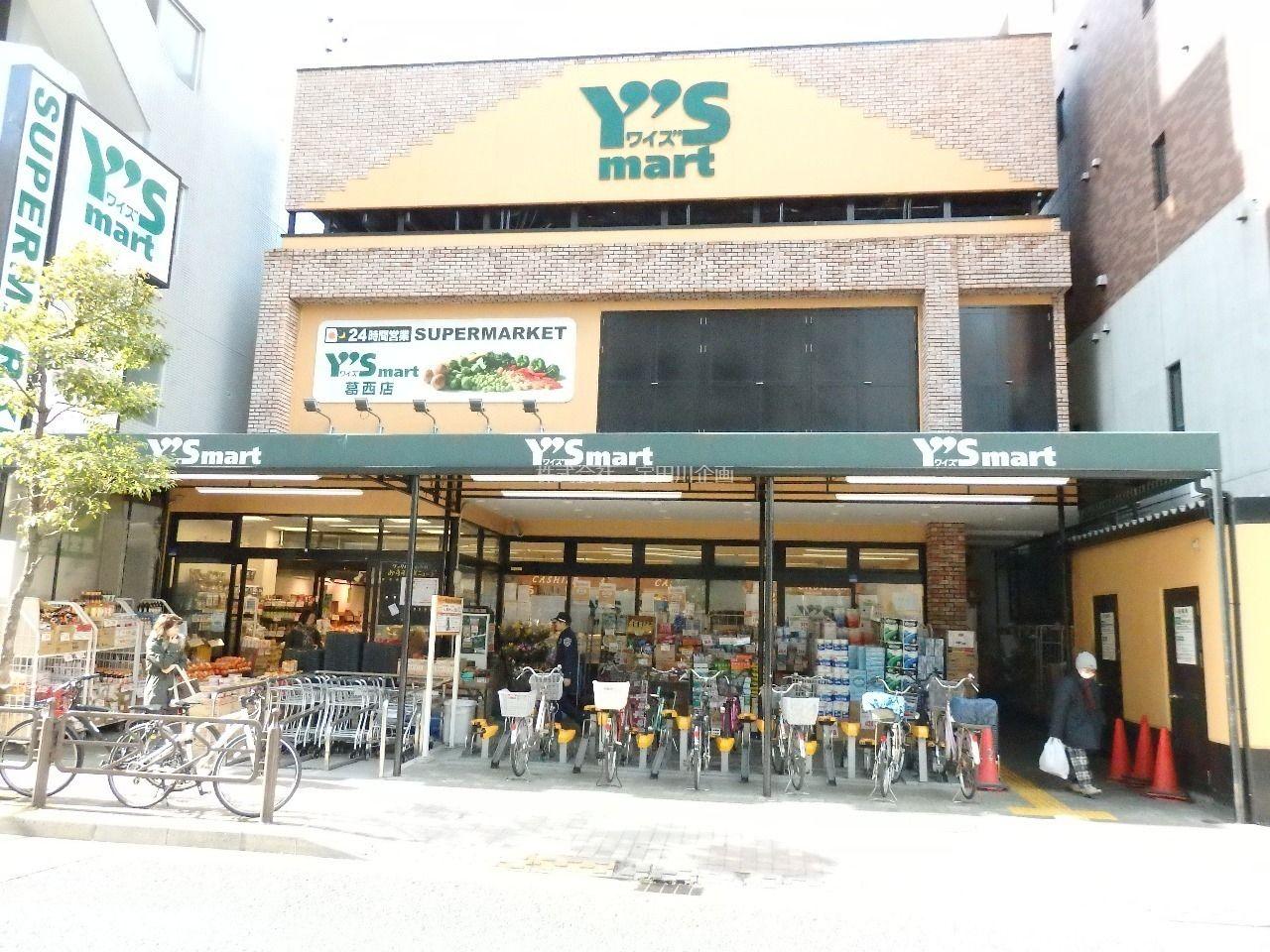 東西線沿線、江戸川区に数多く出店している地元密着スーパー