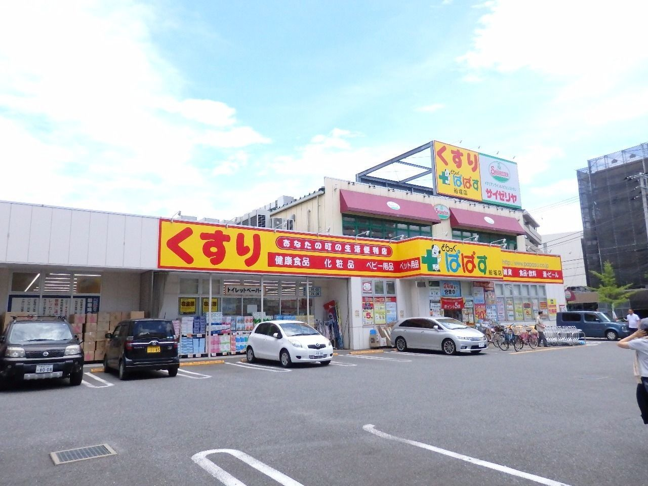 医薬品から日用品、食料品まで品揃えが豊富で、且つ大型駐車場も併設しているのでとても便利です。