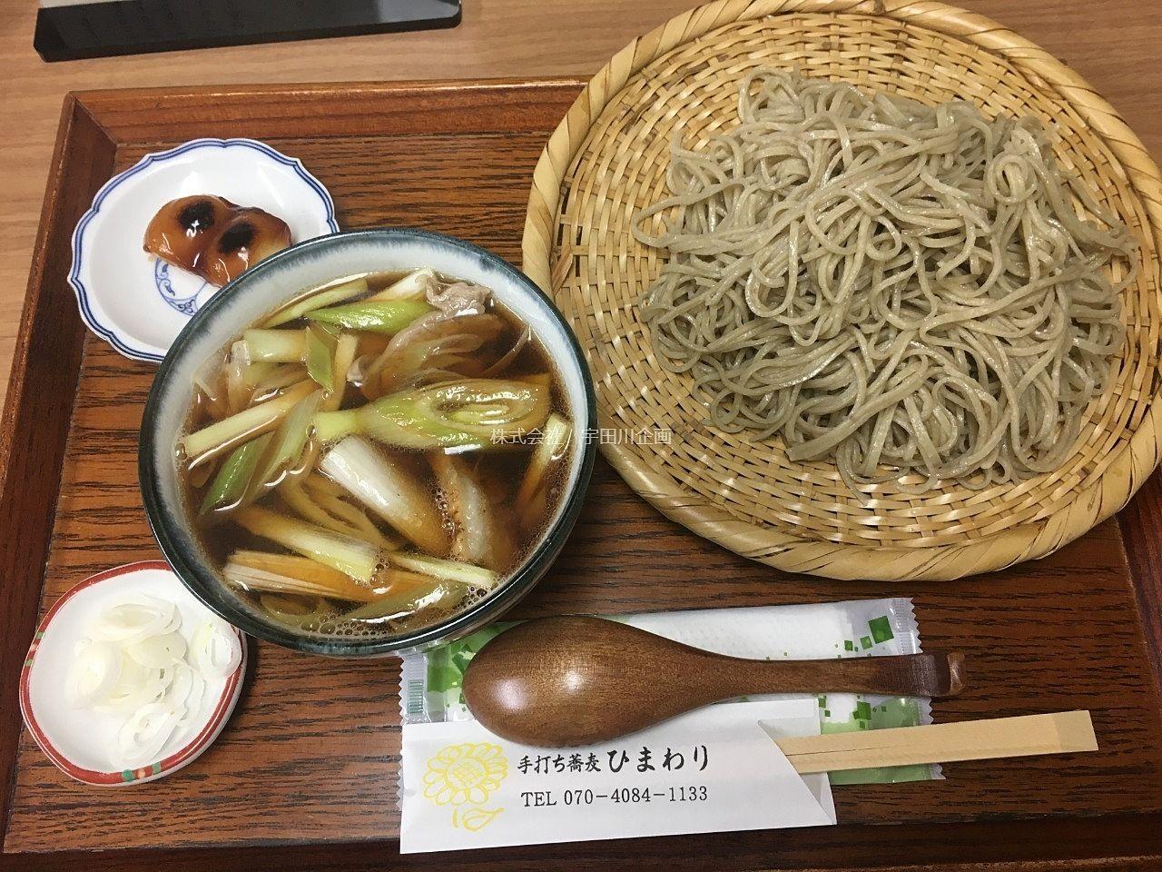 北葛西 手打ち蕎麦「ひまわり」宇田川企画ラーメン部 番外編