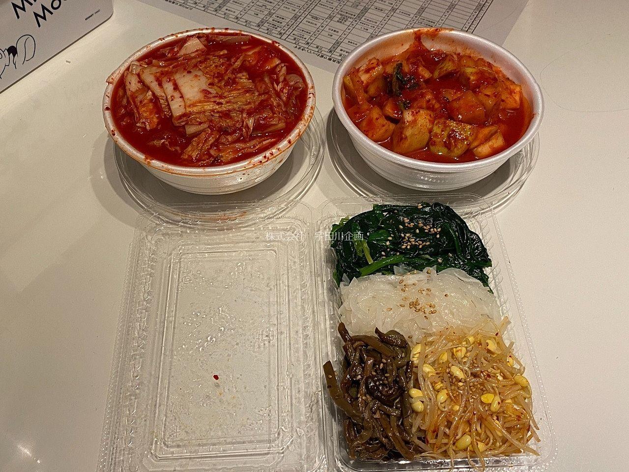 元気なオモニ(母)が迎えてくれる【韓国料理オアシス】もテイクアウトやってます