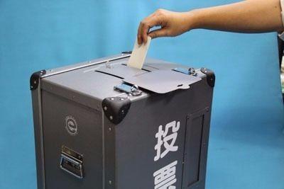 選挙の投票箱に清き1票