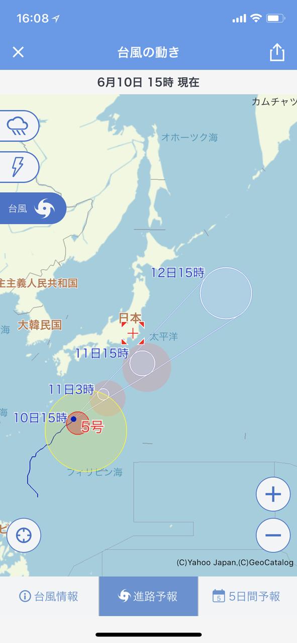 台風5号が発生中