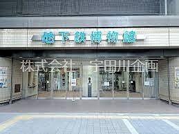 地下鉄博物館イベント開催中!!