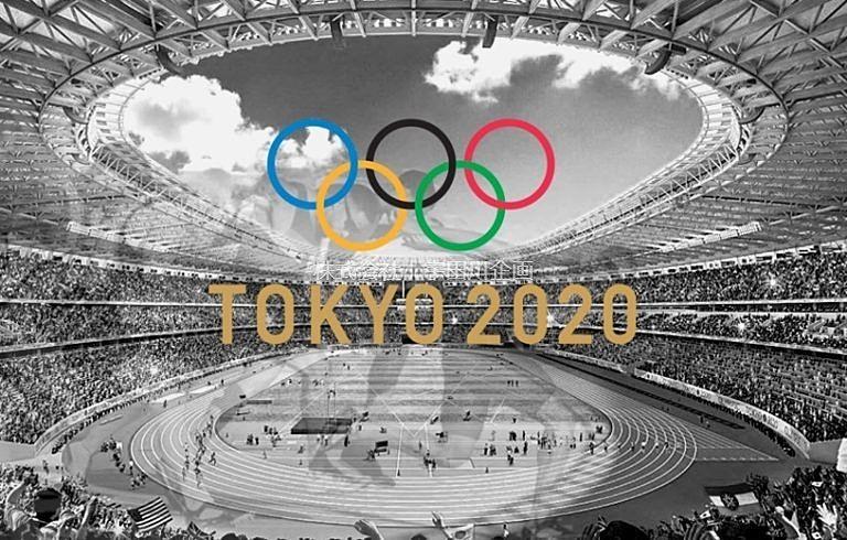 2020年・東京オリンピックチケット当選発表