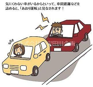 あおり運転の発生原因