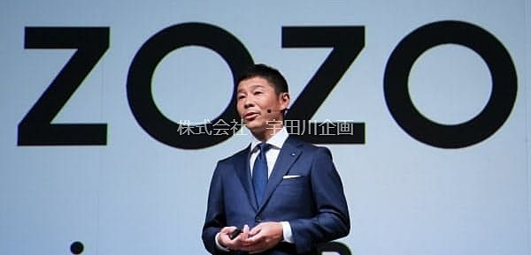 ヤフーがZOZO買収を発表!