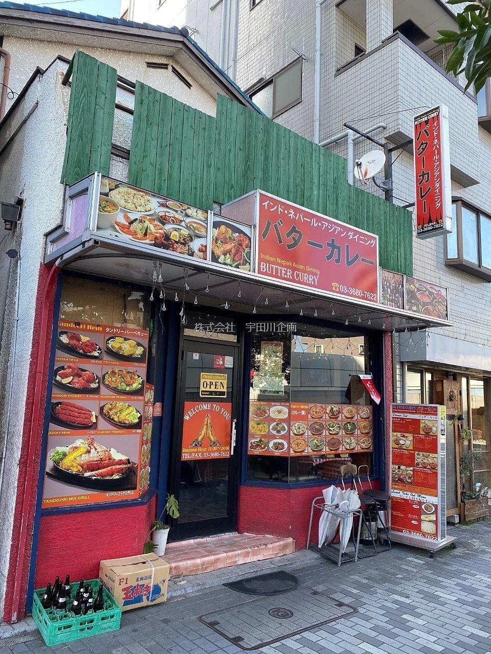 インドやネパールなどの料理が豊富なアジアンダイニング